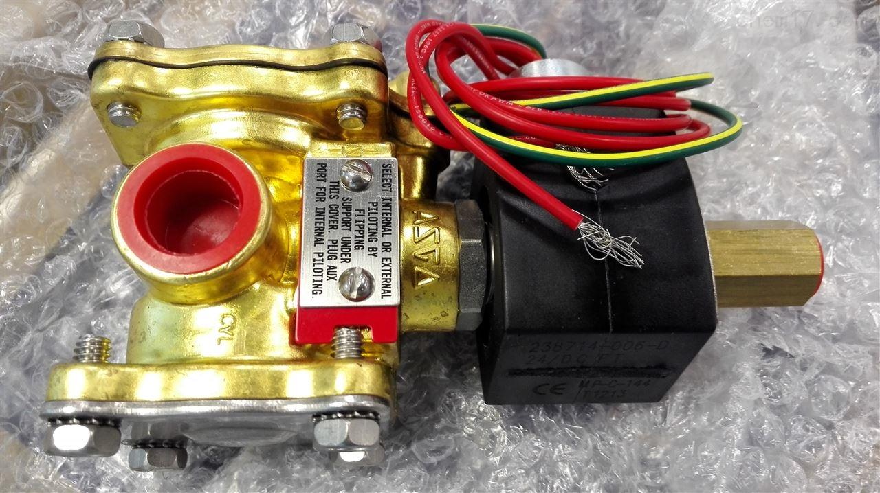 ASCO电磁阀8300D009U原厂直发