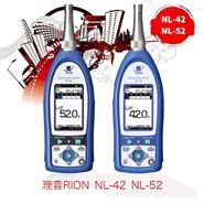 日本理音NL-42 NL-52 NL-62 高精密噪音计