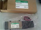 CKD电磁阀4F310中国办事处