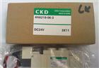 CKD电磁阀上海公司