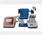 光化学反应釜系列
