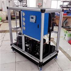 箱型水冷式冷水机,循环水冷却机