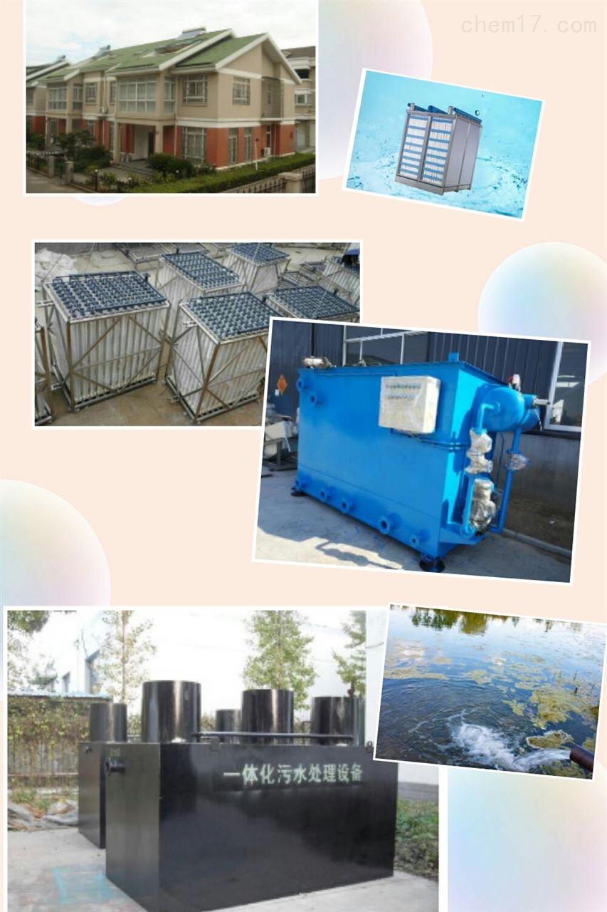 恩施安置村生活污水处理设备RL-MBR膜一体化