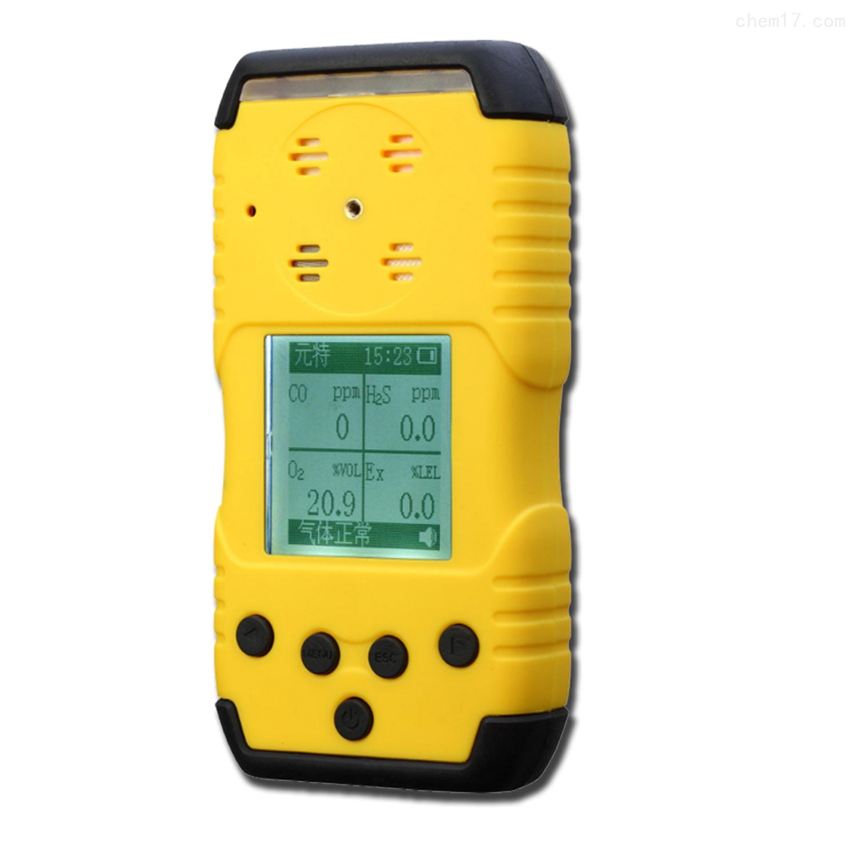 HG-5300H 氧气气体测试仪TVOC检测仪