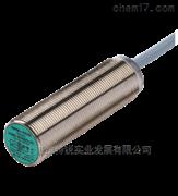 优势报价倍加福超声波传感器DW-AS-601-M8
