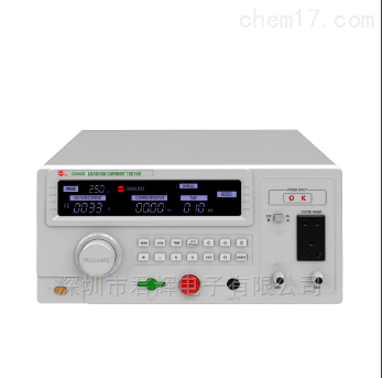 CS5520泄漏电流测试仪