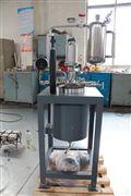 反應釜加氫系統,連續氫化反應系統