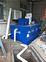 一体化生活污水处理设施