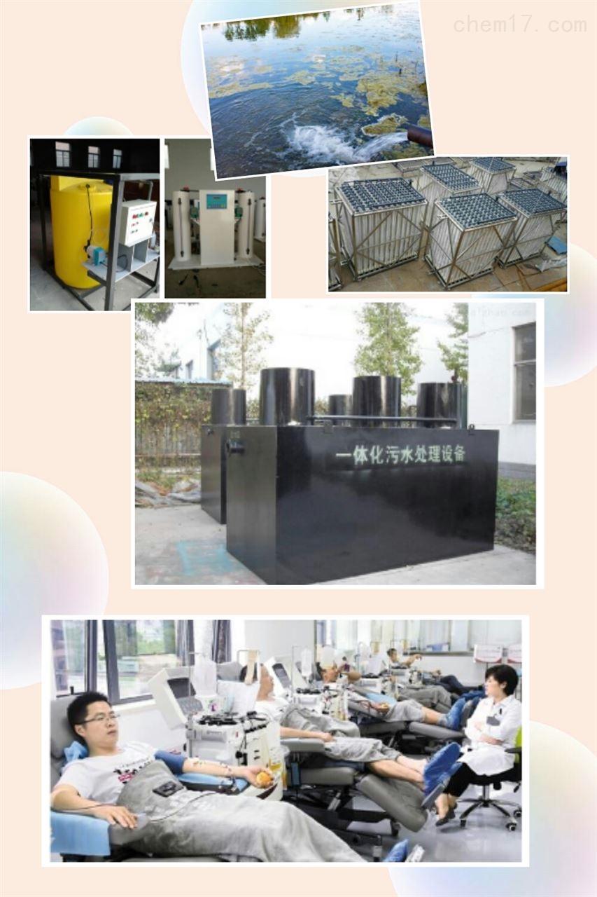 广元市皮肤科医院智能污水处理设备