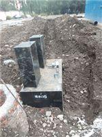 地埋式医院污水处理设备