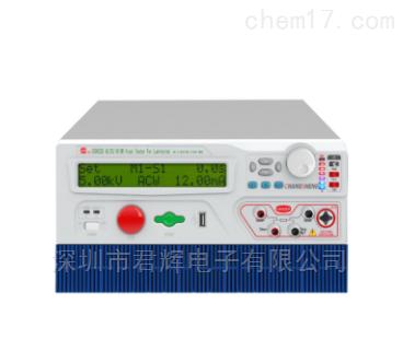 CS9933N程控接地电阻测试仪