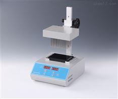 96孔氮吹仪ND300-1