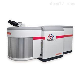 NCS Aurora研究级共焦拉曼光谱仪 分析仪器