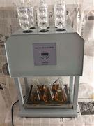 标准COD消解器(6管)