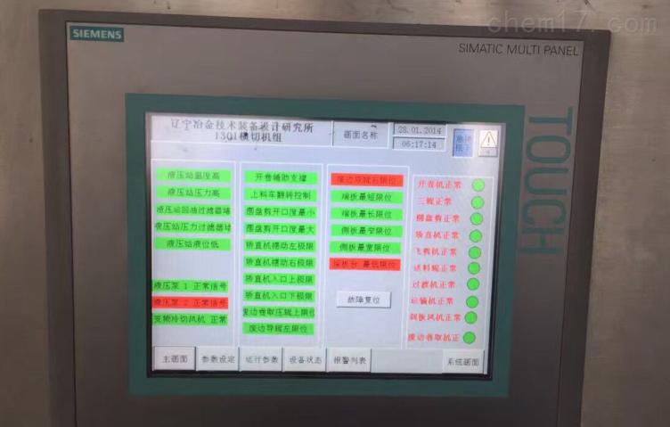 西门子KTP1000人机界面触摸不灵修理