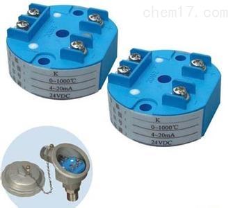 SBWR/Z热电偶一体化温度变送器