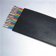 平行扁电缆