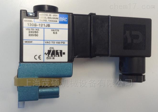 全系列优势供应美国MAC电磁阀