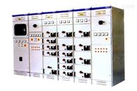 ZGCK1低压抽出式开关柜