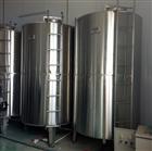 常年供应1-100吨二手储罐