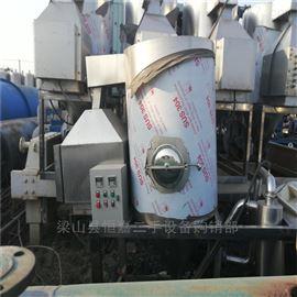 LPG-100型六安低价转让二手LPG-100型离心喷雾干燥机