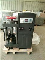 方圆仪器2000型自动混凝土压力试验机