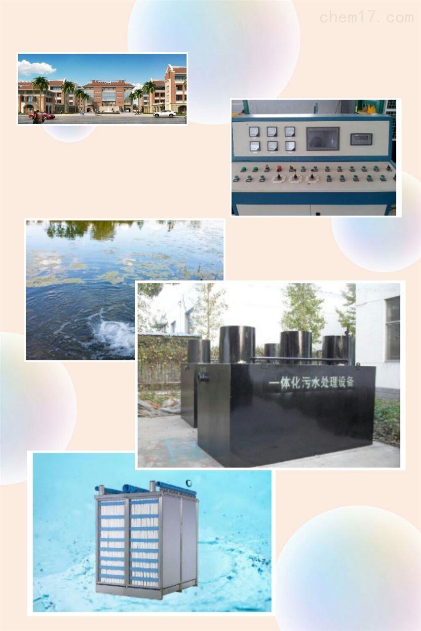 江蘇南京造紙廠汙水處理優質生產廠家