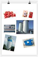 山楂果汁污水处理设备RL-UASB反应器