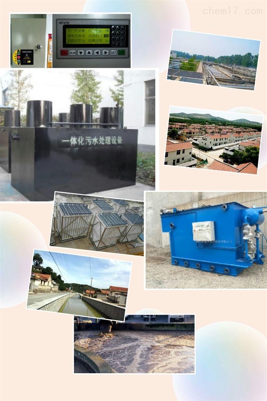 廊坊市生活小区智能污水处理设备