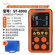 希瑪四合一氣體檢測儀有害有毒氣體