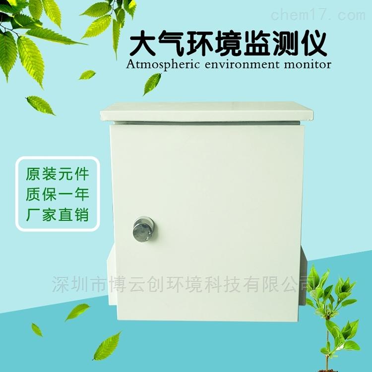 户外大气网格化空气质量环境监测仪检测仪器