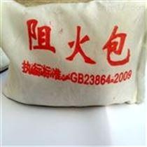 320型宜昌电缆阻火包厂家代理