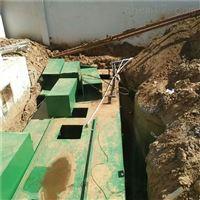 无动力玻璃钢生活污水处理设备