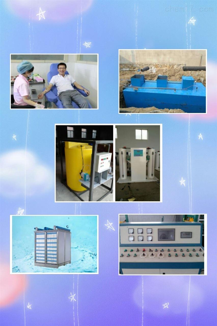 莆田市口腔科医院智能污水处理设备