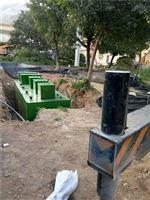 医疗美容医院污水处理设备