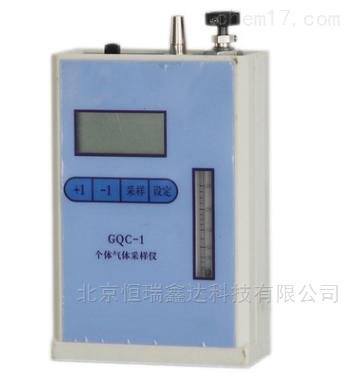 北京单气路大气采样器