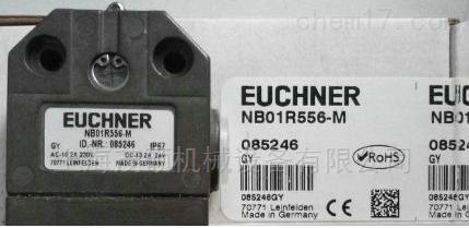 德国安士能EUCHNER价格好euchner开关现货
