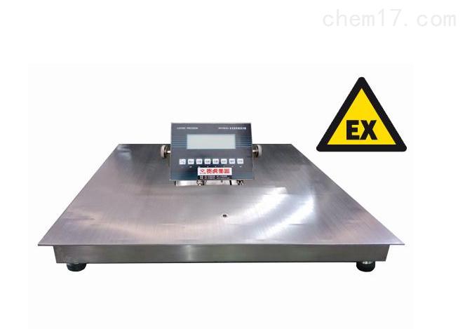 1000公斤电流信号输出电子秤,2吨电子称控制