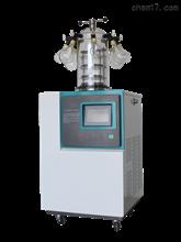 博医康 FD-1D-80+真空冷冻干燥机