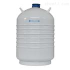 YDS-50B-80畜牧冻精配种液氮罐(生物冷冻储存容器)