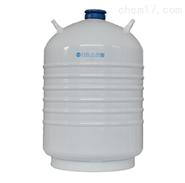 畜牧冻精配种液氮罐(生物冷冻储存容器)