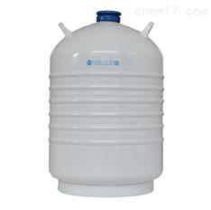 YDS-50B-80畜牧冻精配种液氮罐 生物容器