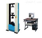 无机硬质绝热制品抗压性能试验机批发价