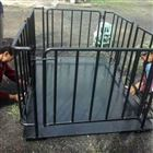 天津2吨带护栏牲畜电子称