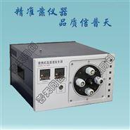 计量仪器 便携式温湿度发生器 热工计量器具
