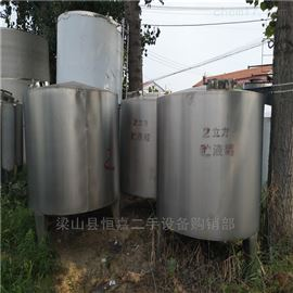5000L六安降价出售二手5000L不锈钢发酵罐