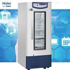 4℃医用血液冷藏箱HXC-158 158L血液保存箱