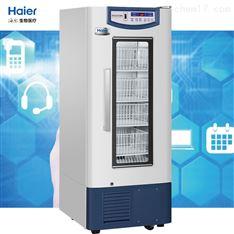 海尔158L储血冰箱HXC-158医用血液冷藏箱