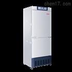 HYCD-282冷藏冷冻箱 容积冷藏185L冷冻97L