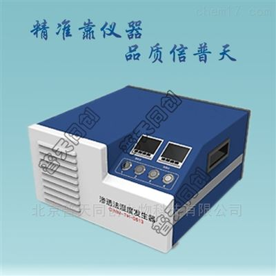 CIMM-TH-0509Ⅱ 渗透法湿度发生器 计量仪器